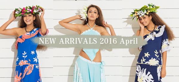 March 2015 NEW ARRIVALS!!