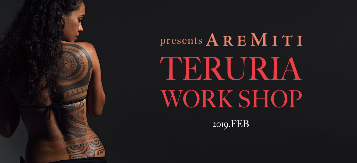 AREMITI presents TERURIA WS 2018