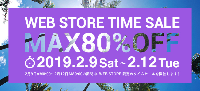 WEB STORE TIME SALE!!